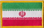 Iran Embroidered Flag Patch, style 08.